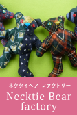 NECKTIE BEAR FACTORY